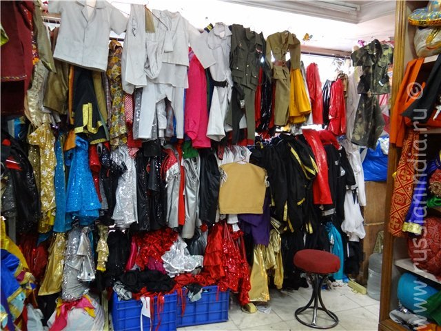 Прокат костюмов, Бангалор