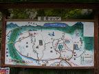 藤倉交差点にあるマップにも雨乞いの滝が右側に書かれている@@@512@@@385