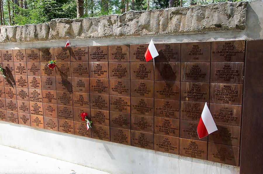 Памятные таблички поляков