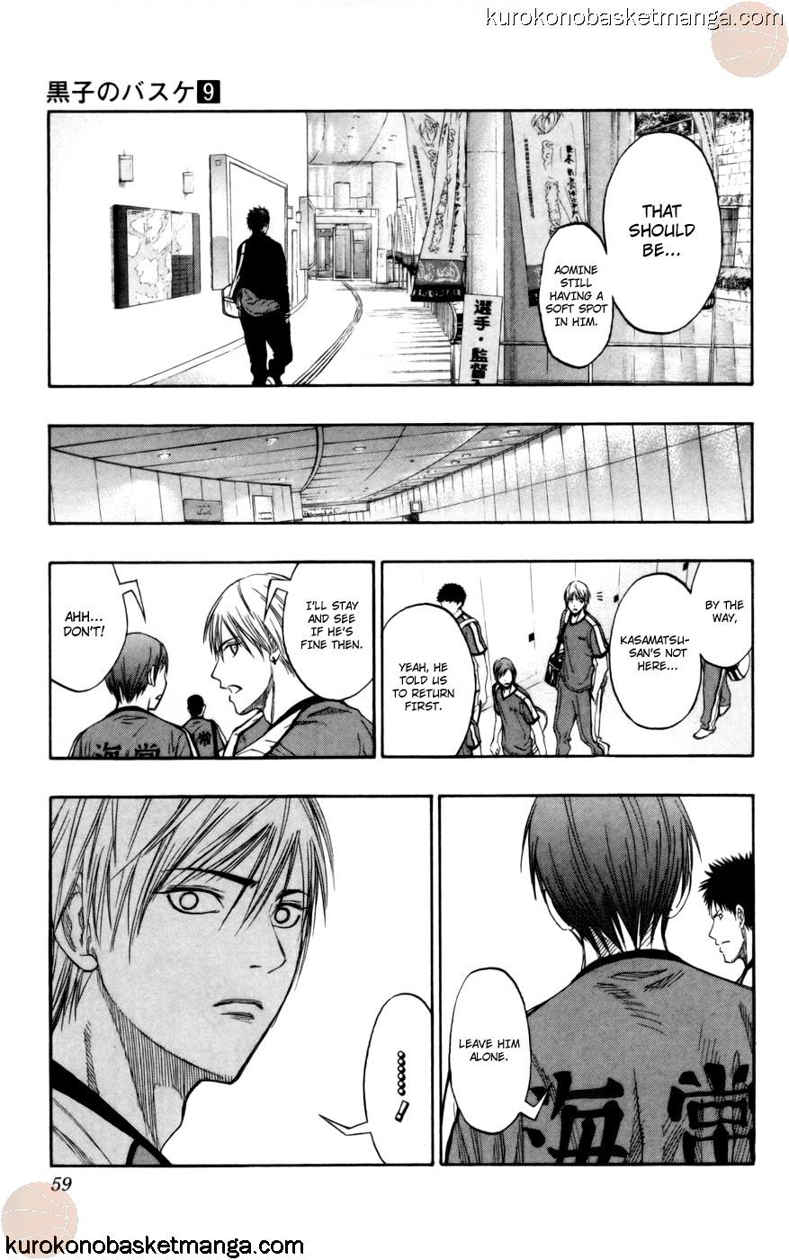 Kuroko no Basket Manga Chapter 73 - Image 13