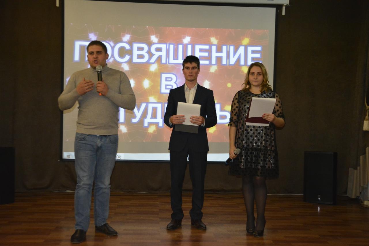 C:\Users\Polosatik\YandexDisk\ИЗОБ\посв в ст2.jpg