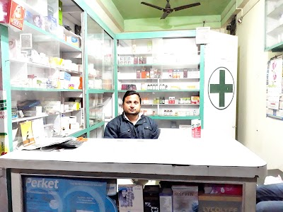 Chandana Surgicare,. Dr.Ajay Kumar Verma
