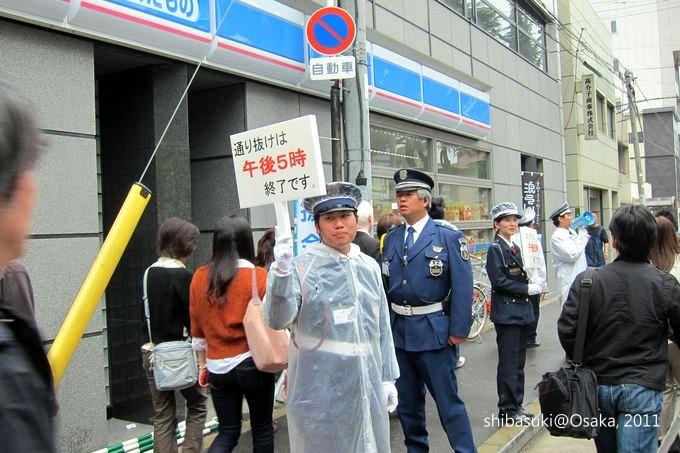 20110415_Osaka-10_大阪造幣局_1_1.JPG