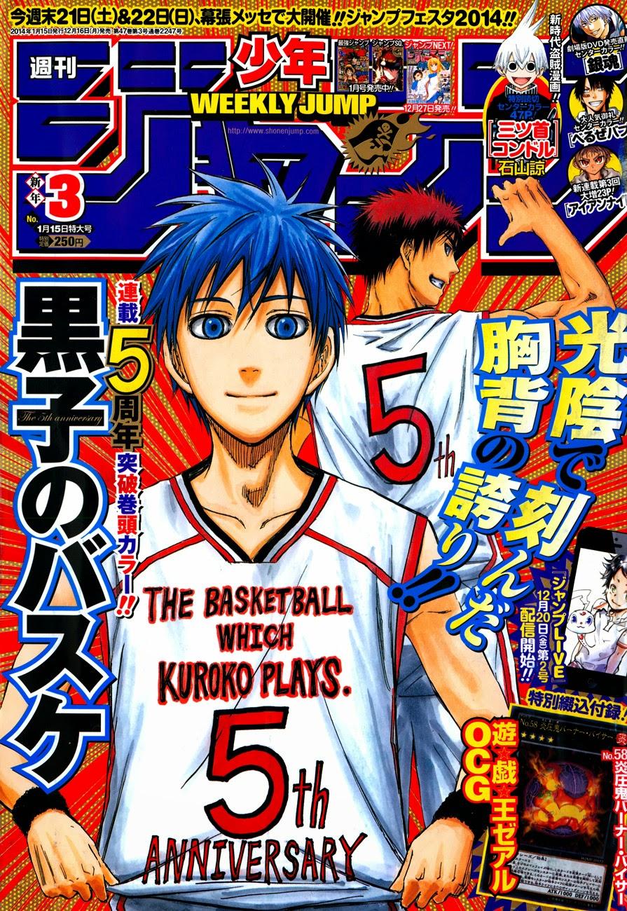 Kuroko no Basket Manga Chapter 242 - Image 01