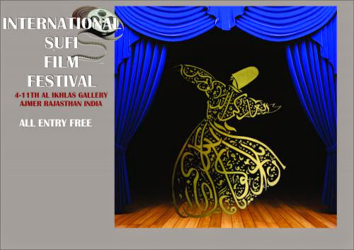 International Sufi Film Festival 2012