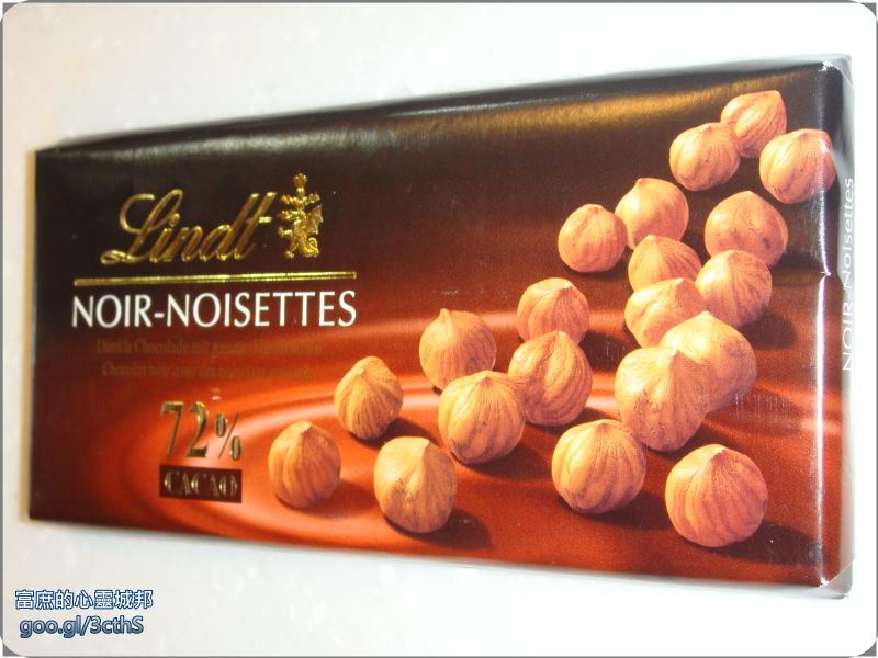 Lindt & Sprüngli Chocolate photos