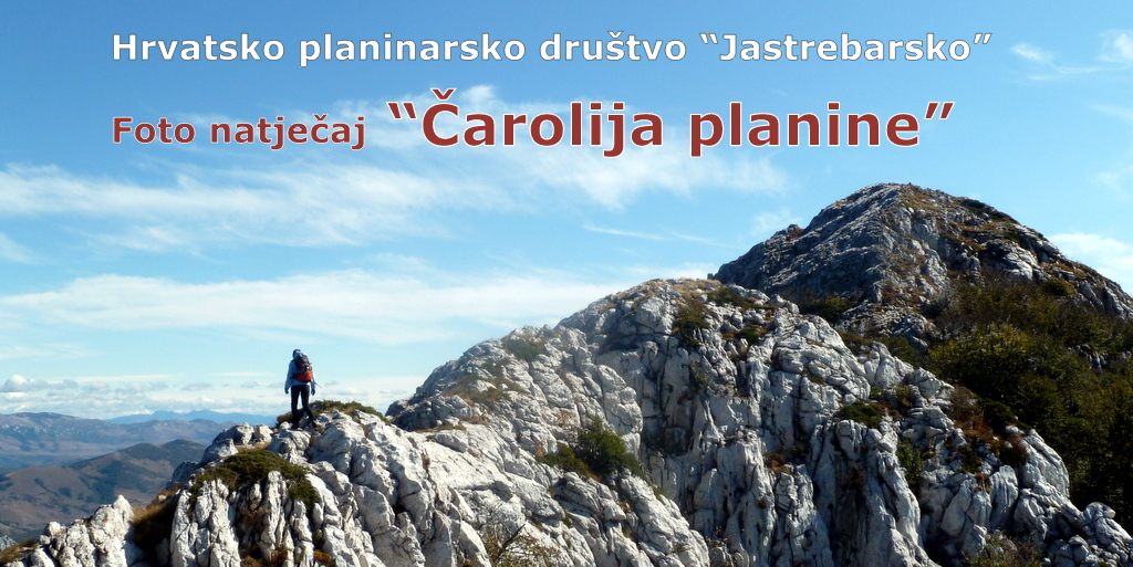 """Fotografski natječaj """"Čarolija planine"""""""