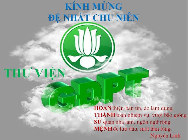DonMungChuNienTV