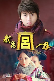 Cung Toả Lưu Ly - Crazy For Palace - 2013