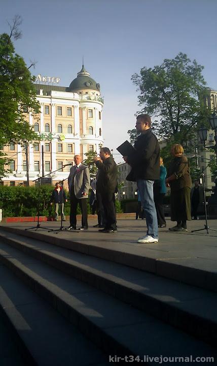 Выступает Кирилл Фролов, научный сотрудник отдела Украины Института стран СНГ и руководитель Ассоциации православных экспертов