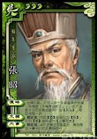 Zhang Zhao 7
