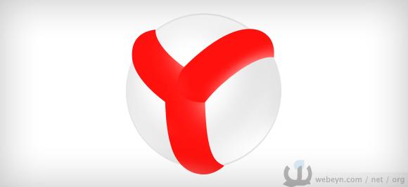 Yandex.Browser ikon