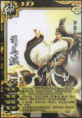God Sima Yi 5