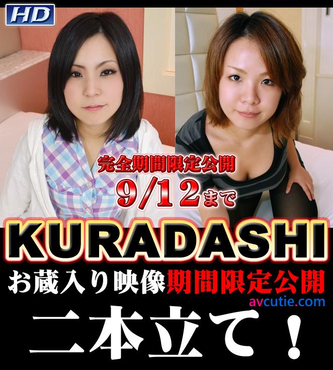 Gachinco.gachi382.Akari.Noriko