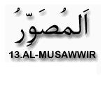 13.Al Musawwir