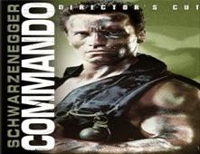 فيلم Commando