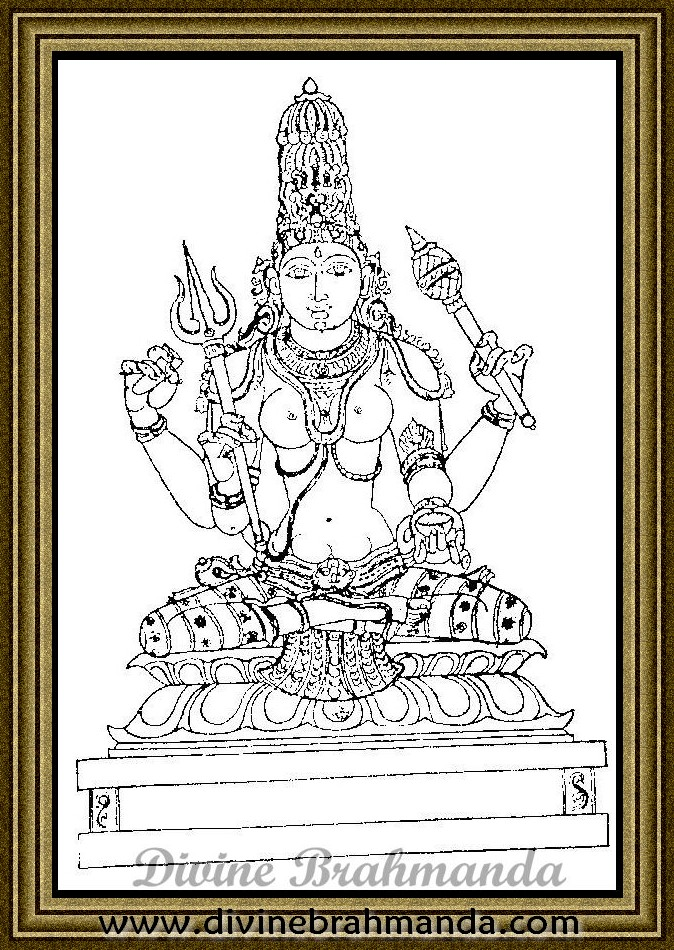 Soundarya Lahari Sloka, Yantra & Goddess For Wealth & Fame - 57