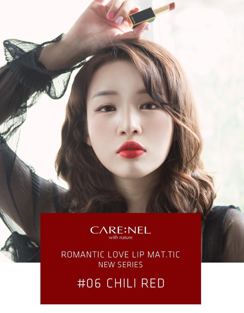 son lìCarenel Romantic Love Lip Mat.tic