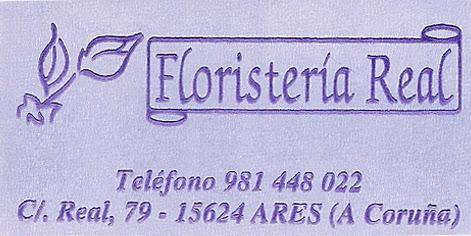Floristería Real. Colaborador coa A.D.R. Numancia de Ares.