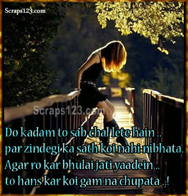 Shayari Jo Dil ki Baat Kah De  Image - 1