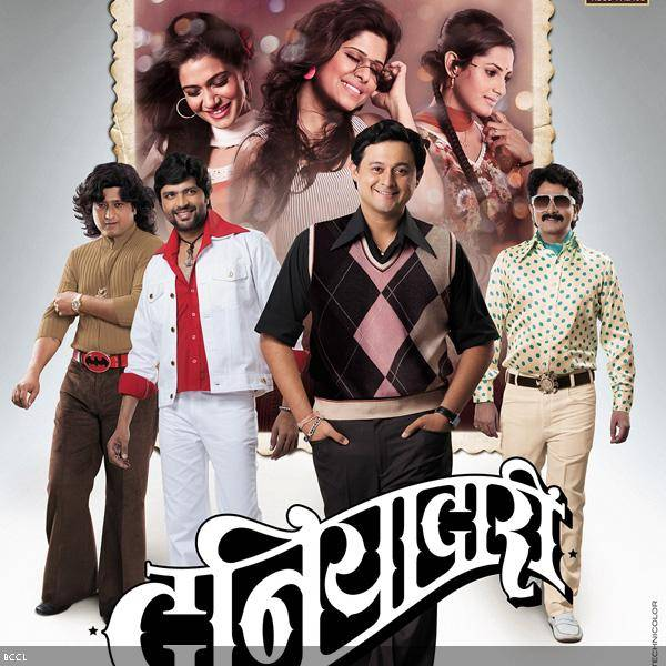 Poster of Marathi movie Duniyadari.