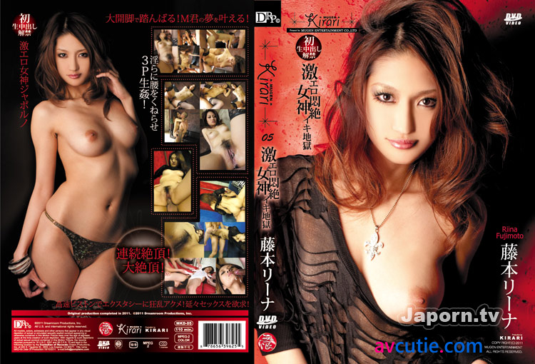 Kirari.Vol.5.Riina.Fujimoto.MKD-05