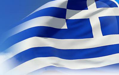 https://lh4.googleusercontent.com/-uoKln6DGl3I/TYstV08NDNI/AAAAAAAABC0/HFf507Lh2lw/s1600/greek_big_flag_zante_041.jpg