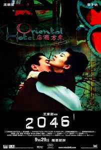 Căn Phòng 2064 - 2046 poster