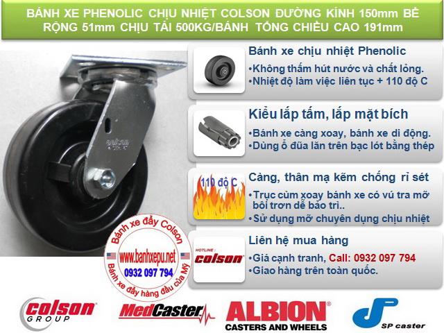 Bánh xe di động Phenolic chịu nhiệt phi 150mm Colson caster Mỹ | 4-6109-339