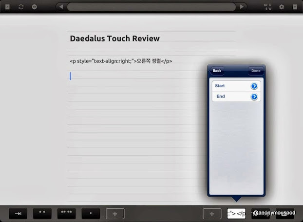 Daedalus Touch Tag Pre Setting