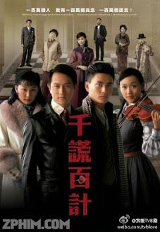 Trăm Mưu Ngàn Kế - The Price of Greed (2007) Poster