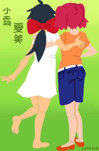 Chez Chisa-Chan - Page 33 Natsumi%2Bkoyuki