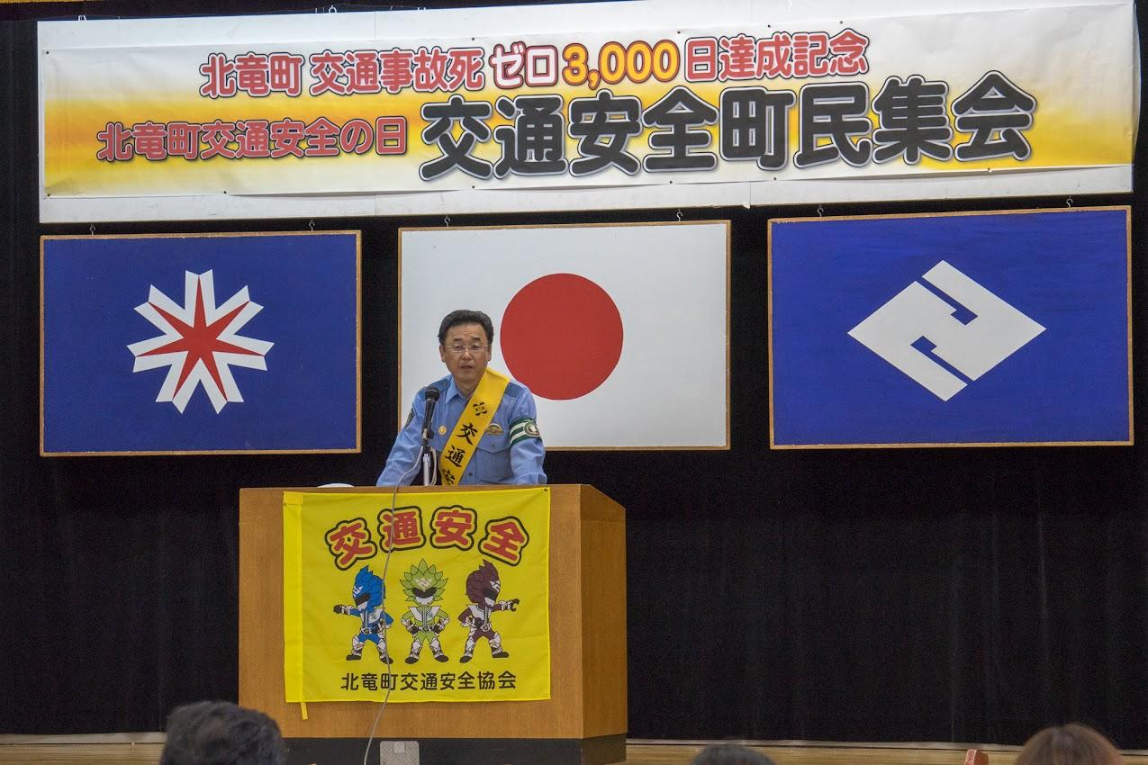 来賓祝辞:沼田警察署・岡田勝博 署長