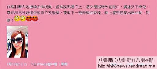 七月中上海自由行