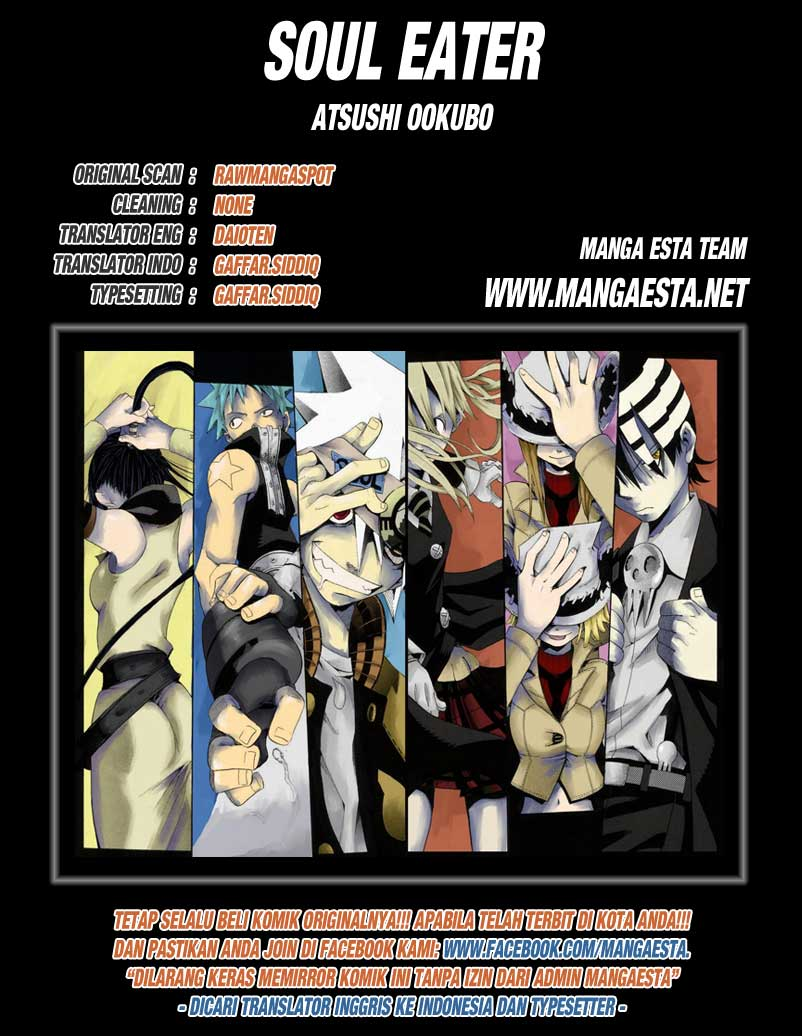Dilarang COPAS - situs resmi www.mangacanblog.com - Komik soul eater 013 14 Indonesia soul eater 013 Terbaru 2|Baca Manga Komik Indonesia|Mangacan