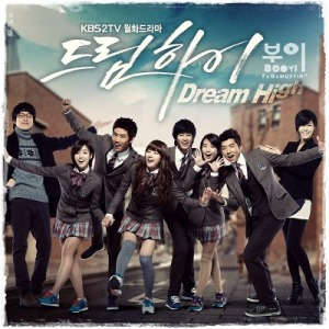 (Synopsis) Dream High Episode 1 [Korean Drama]