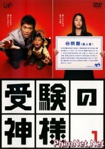 Phim Thần Thi Cử - Juken No Kamisama