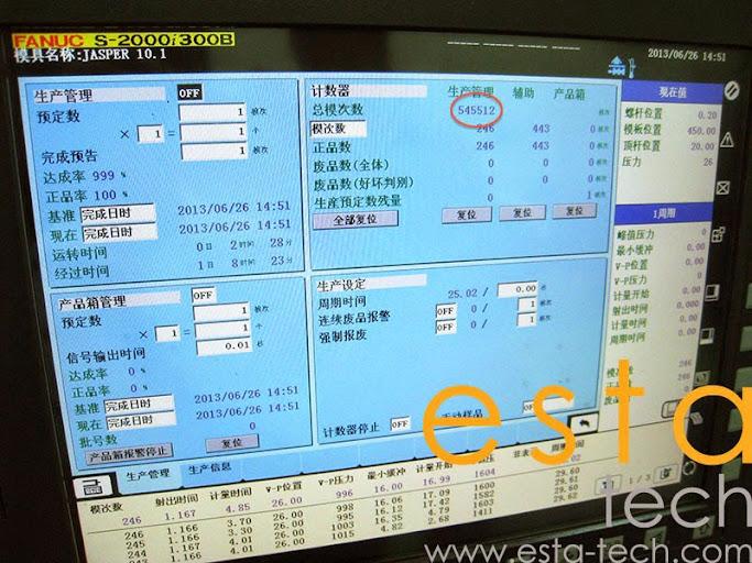 Mitsubishi Injection Molding Machine 2004 110 Ton Toshiba