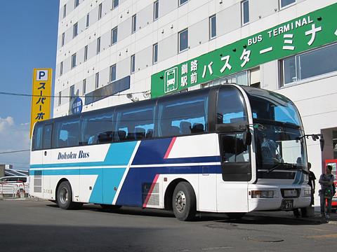 道北バス「サンライズ旭川釧路号」・671