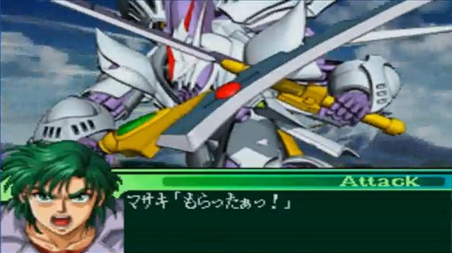 [Análise Especial - SRW 25 Anos] Super Robot Taisen OG Masou Kishin 1 - Lord of Elemental - SNES/NDS/PSP Srw-og-saga-lordofelemental-cybuster