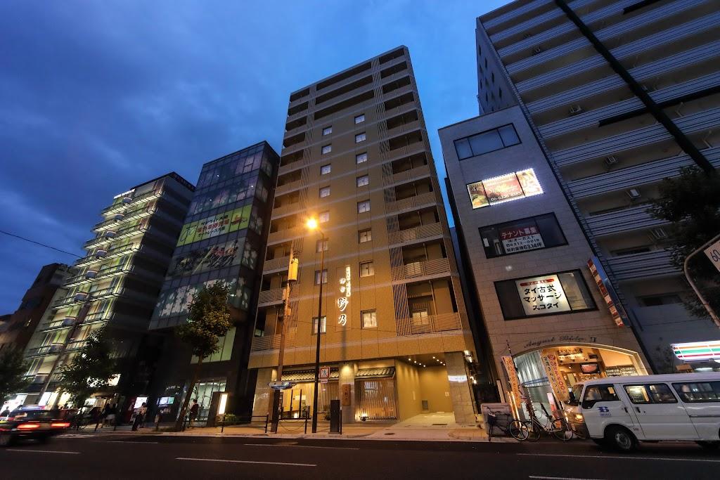 御宿野乃難波酒店