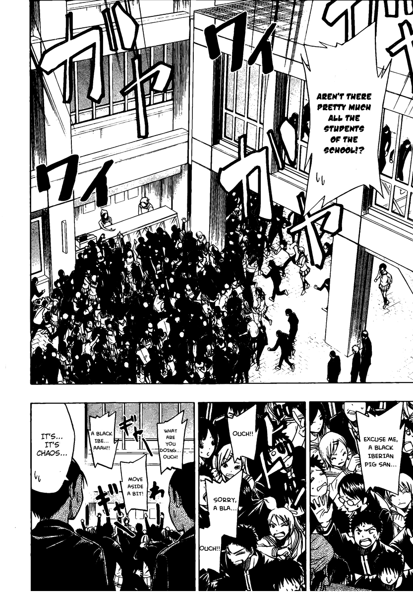 Kuruko no Basket Chapter 12 - Image 12-10