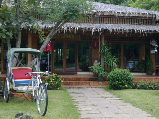 Entrance of Taradol Restaurant