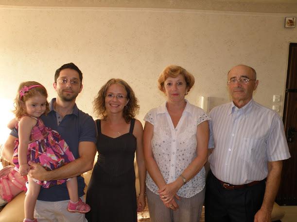 ՝ Իսեֆ Կոգանի որդին՝ Միխայիլ Կոգանն իր ընտանիքի հետ