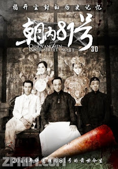 Nhà Số 81 Kinh Thành - The House That Never Dies (2014) Poster