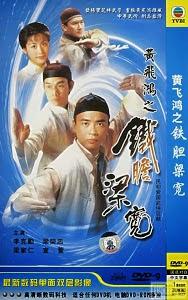 Master of Martial Arts - Lương Khoan Can Trường