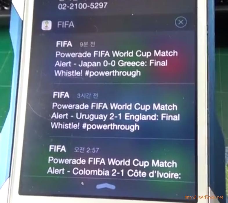 월드컵 축구 경기가 끝나면 푸쉬 알림으로 스코어를 알려주는 fifa 스마트폰 앱