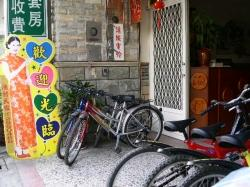 日月潭漁村別館