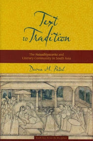 [Patel: Text to Tradition, 2014]