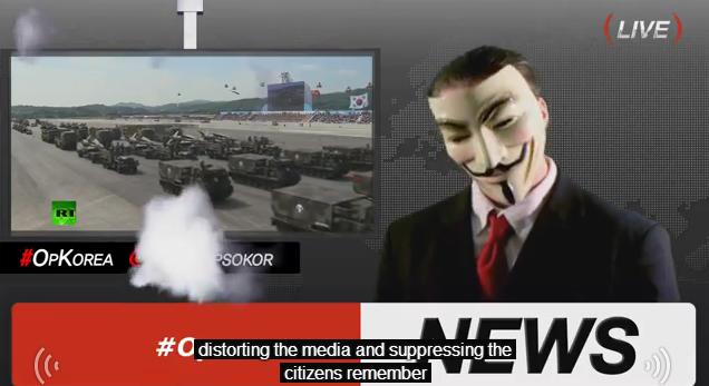 国際ハッカー集団アノニマスが韓国政府にサイバー攻撃を予告「韓国政府が税金を浪費し、情報を歪曲して市民を抑圧」
